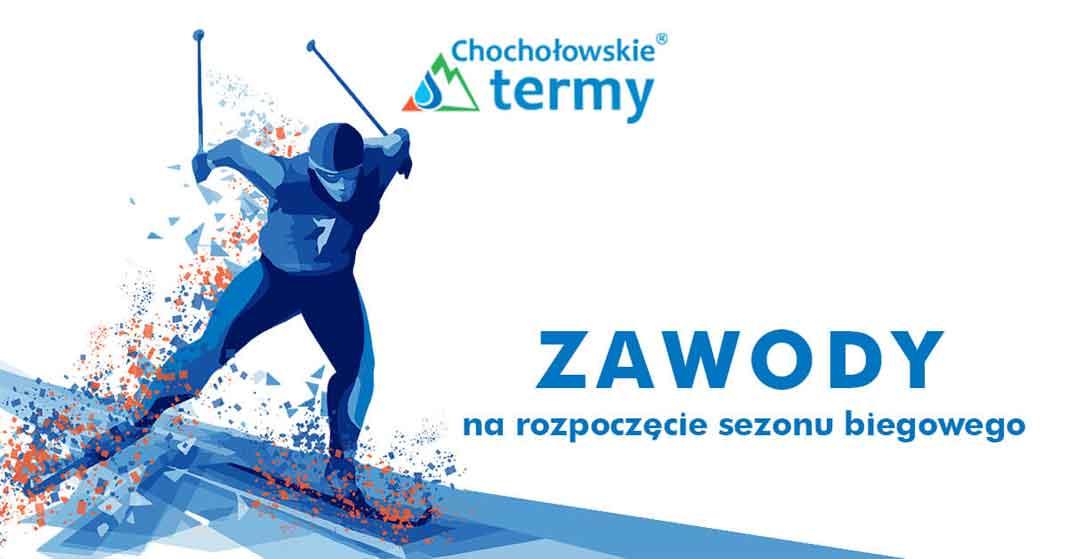 Zawody o Puchar Chochołowskich Term na rozpoczęcie sezonu biegowego