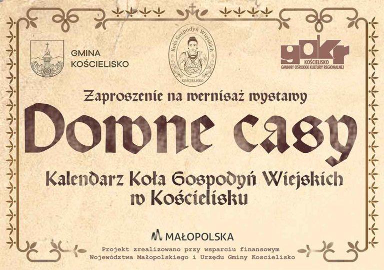 """Wystawa """"Downe Casy"""" Koła Gospodyń Wiejskich w Kościelisku"""